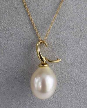 14K South Sea Pearl Enhancer side