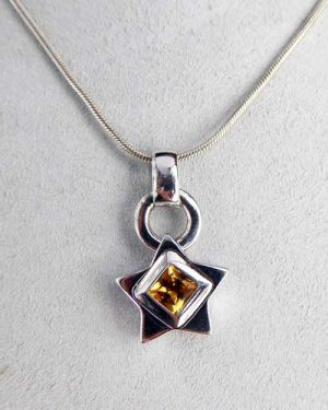 14K White Gold Citrine Pendant 880-4228